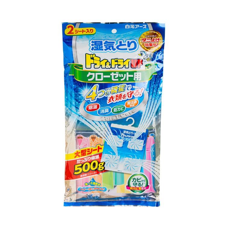 白元 - 強力驅塵蟎抽濕加大碼掛庄-無味) - 250GX2