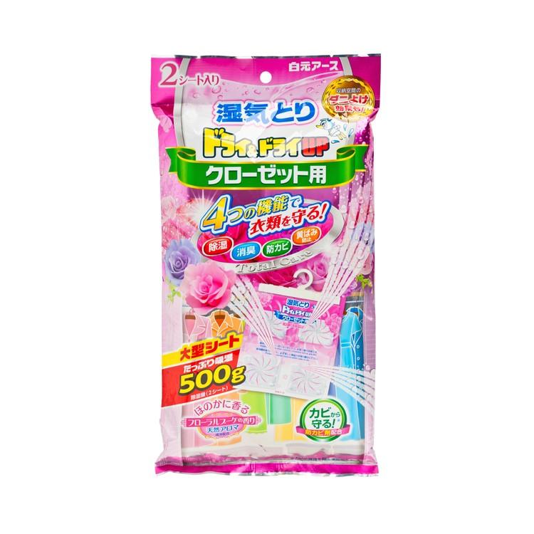 白元 - 強力驅塵蟎抽濕加大碼掛庄花香味 - 250GX2