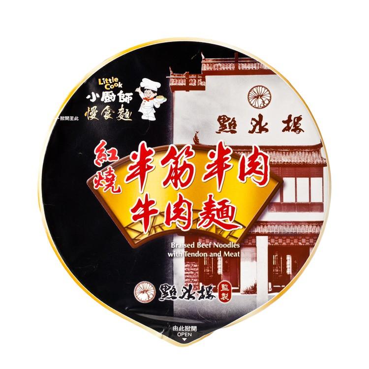 小廚師 - 慢食麵-紅燒半筋半肉牛肉麵 (含調味肉包) - 269G
