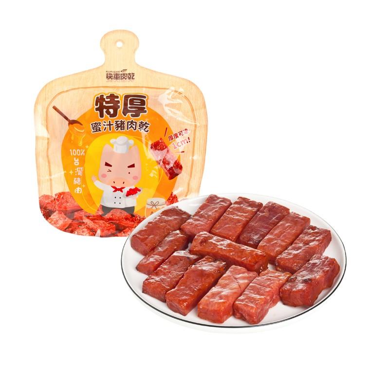 快車肉乾 - 招牌特厚蜜汁肉乾 (大包裝) - 220G
