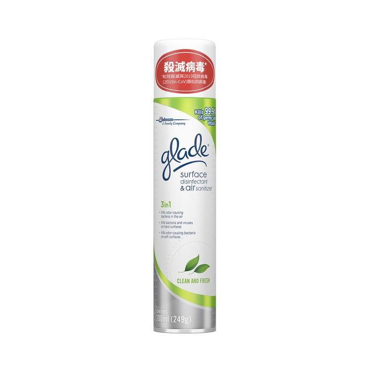 佳麗 - 空氣清新及表面消毒噴霧 - 300ML