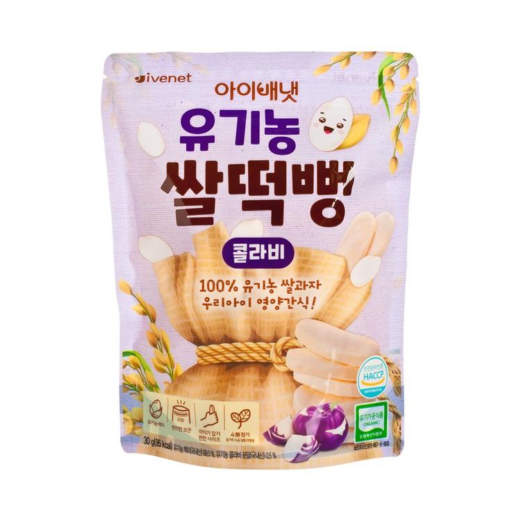 貝貝 - 有機營養米餅 - 紫芥蘭頭 - 30G