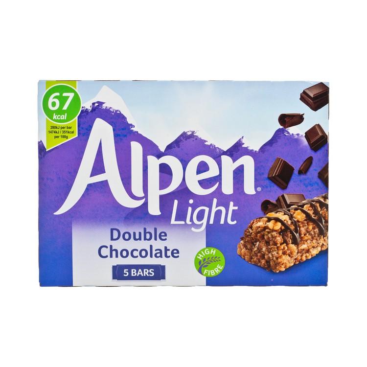 ALPEN - LIGHT CEREAL BAR - DOUBLE CHOCOLATE - 19GX5