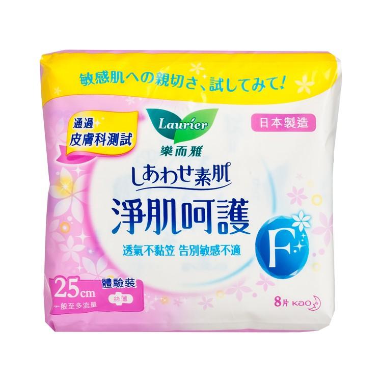樂而雅 - 淨肌呵護絲薄日用 25CM 衛生巾 (試用裝) - 8'S