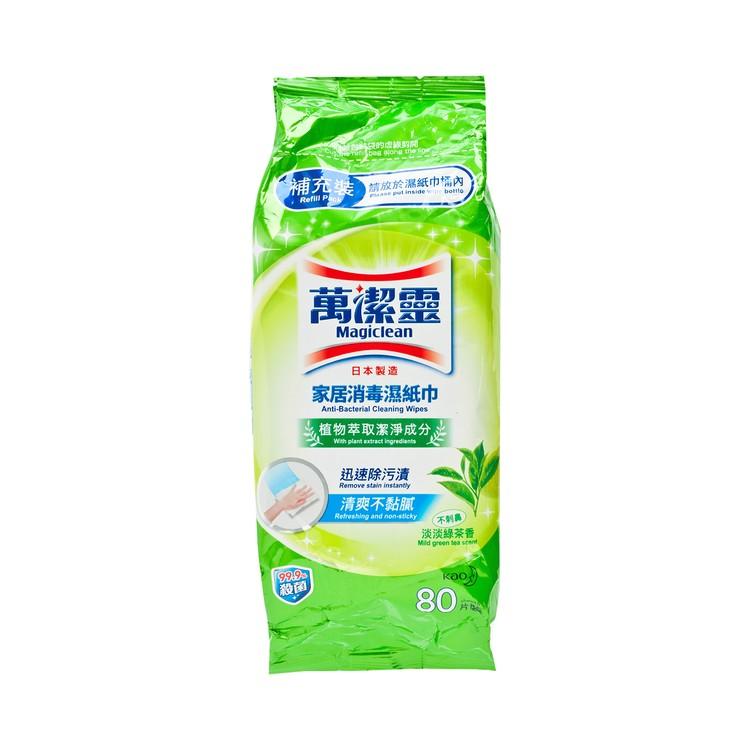 花王 萬潔靈 - 家居消毒濕紙巾補充裝-綠茶 - 80'S