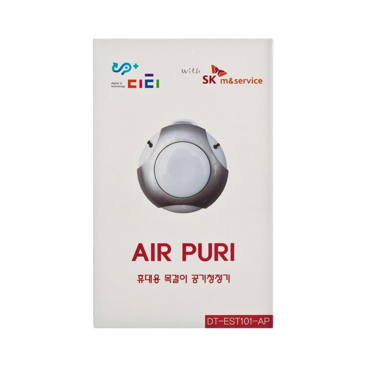 AIR PURI - 隨身負離子空氣淨化器 - PC