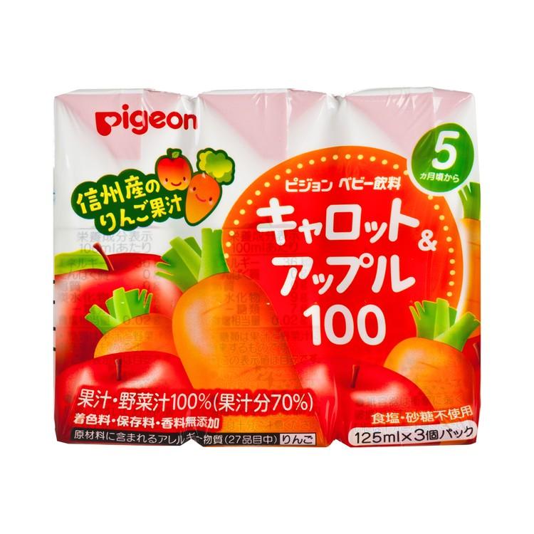 PIGEON - CARROT & APPLE JUICE - 125MLX3