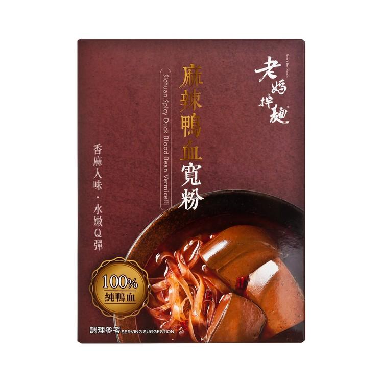 老媽拌麵 - 麻辣鴨血寬粉 - 540G