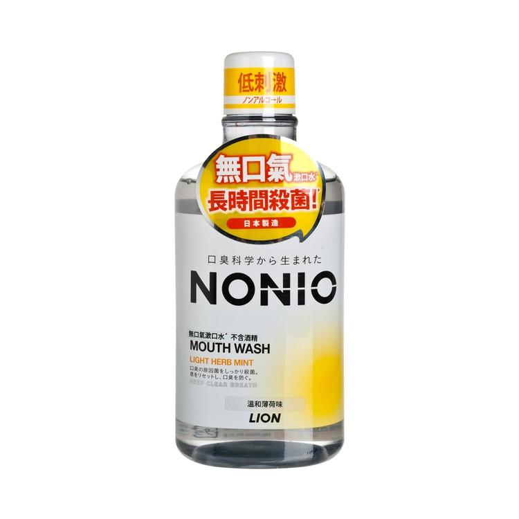 LION NONIO - MOUTHWASH (NON-ALCOHOL LIGHT HERB MINT) - 600ML