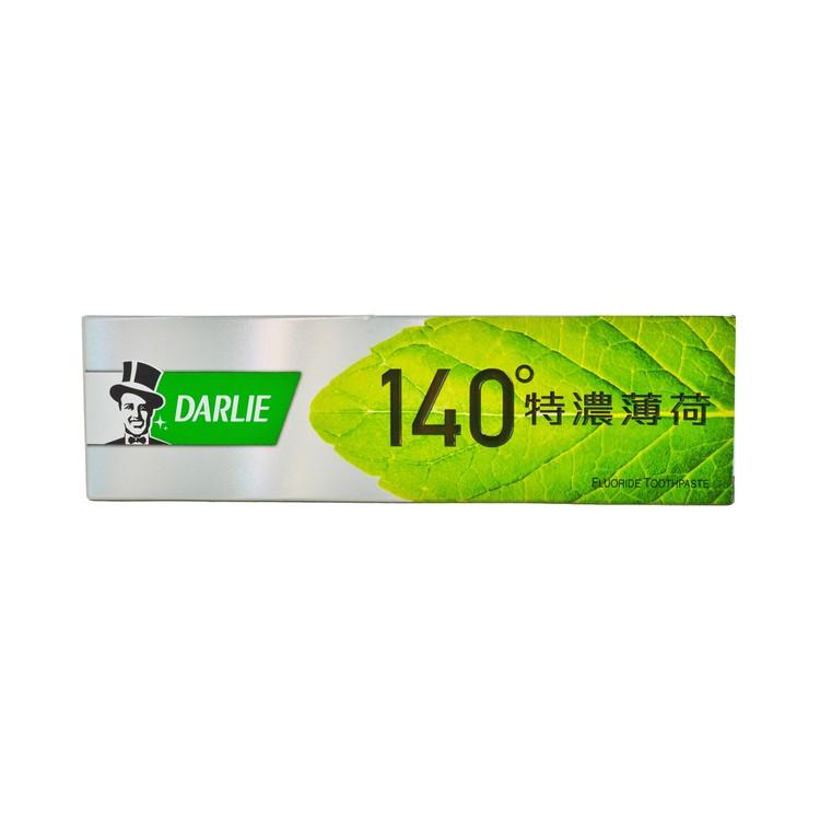 黑人牙膏 - 特濃薄荷牙膏 - 120G