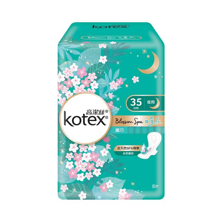 KOTEX - BLOSSOM SPA WHITE TEA SLIM 35CM - 8'S