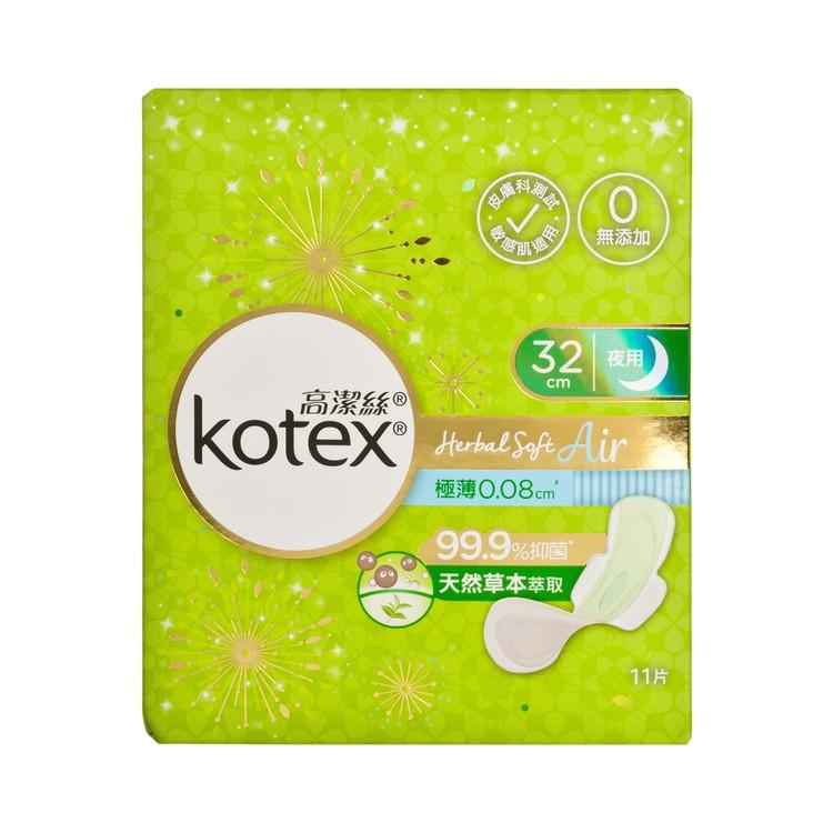 KOTEX - HERBAL SOFT AIR 32CM - 11'S