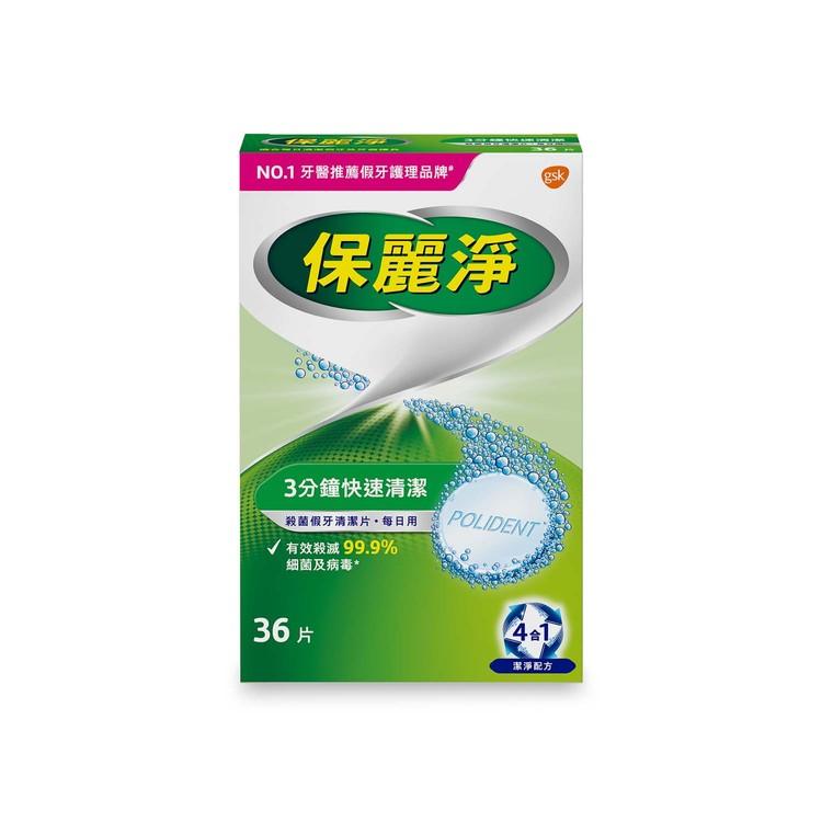 POLIDENT - DENTURE CLEANSER - 36 'S