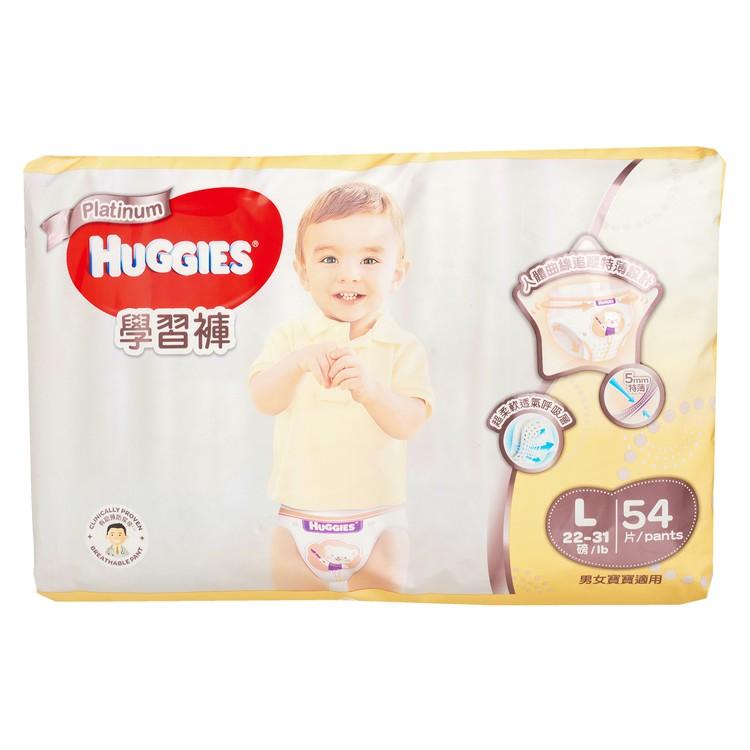 HUGGIES - 鉑金裝學習褲(大碼) - 54'S