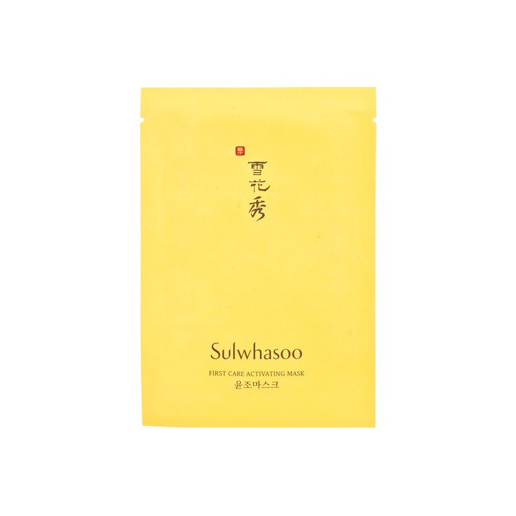 SULWHASOO (PARALLEL IMPORT) - FIRST CARE ACTIVATING MASK - 23G