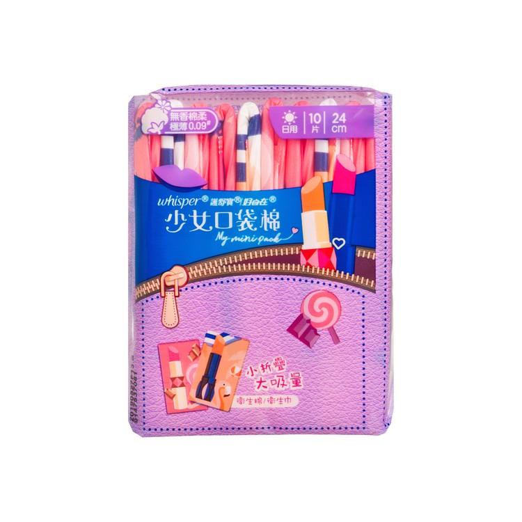 護舒寶 - 少女口袋棉(無香棉柔)24CM - 10'S