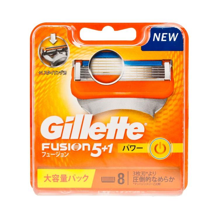 吉列 - FUSION  POWER 5+1 刮鬍刀片 - 8'S