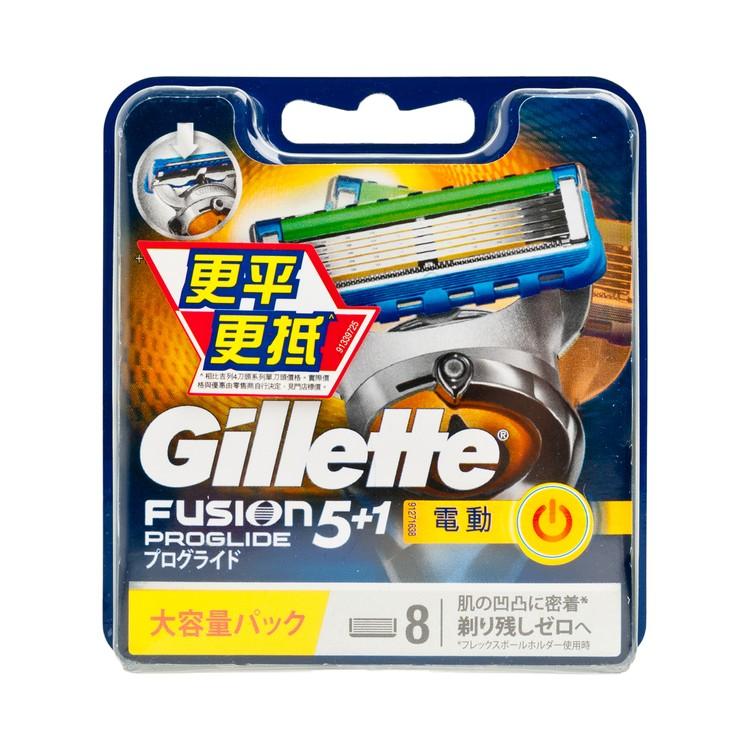 吉列 - PROGLIDE無感系列動力刀片 - 8'S