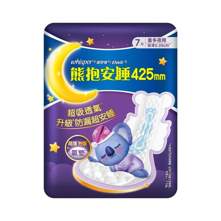 護舒寶 - 熊抱安睡極長夜用42.5CM - 7'S