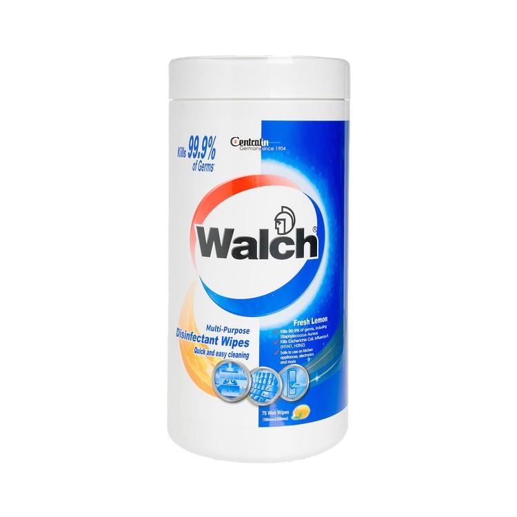 威露士 - 多用途消毒濕巾 - 檸檬味 - 75'S