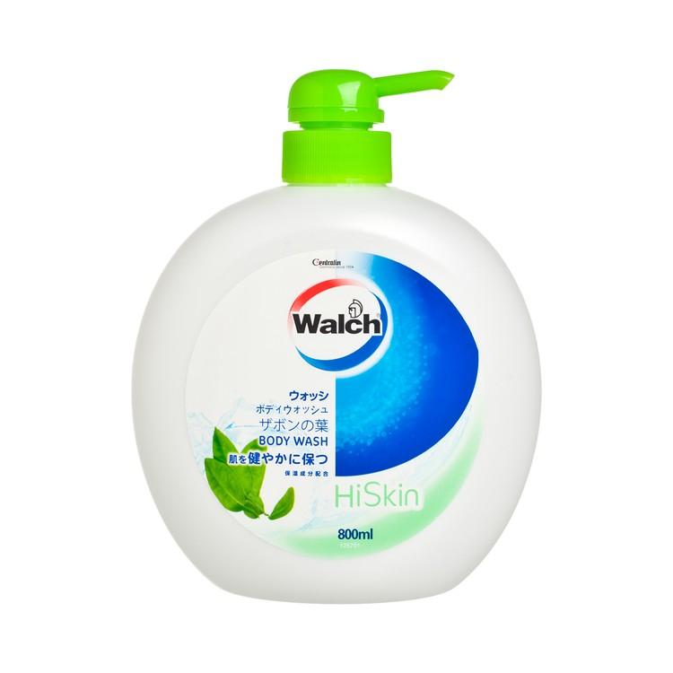 WALCH - HISKIN BODY WASH-POMELO - 800ML