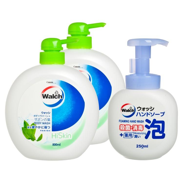 威露士 - 除菌去味沐浴露-綠柚葉(孖裝)泡沫洗手液滋潤 - 800MLX2+250ML