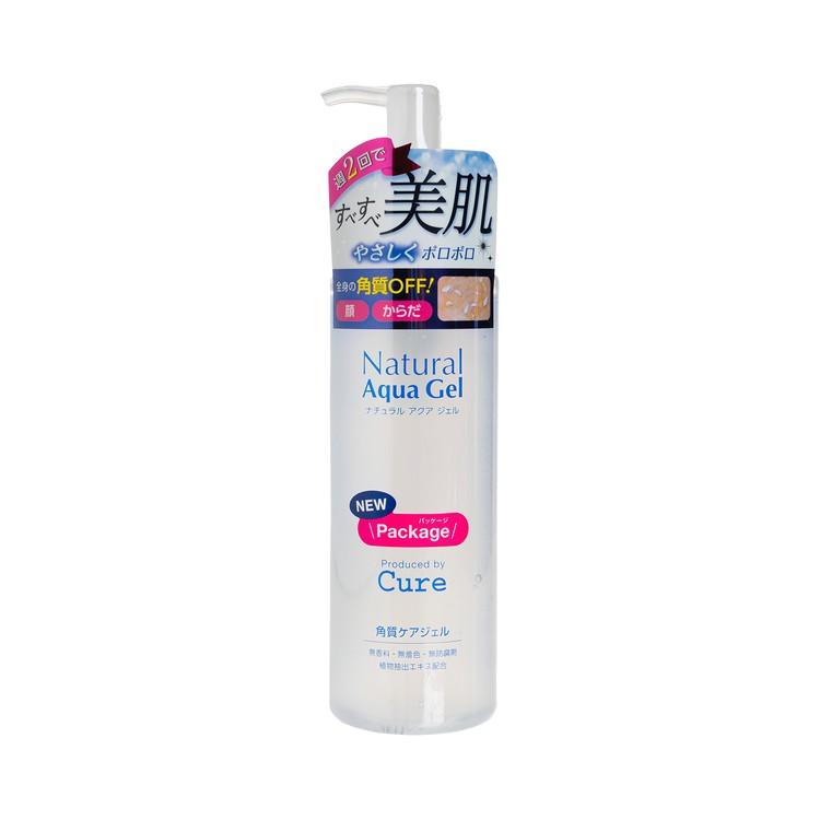 CURE - 天然活性化保濕去角質凝膠 - 250ML
