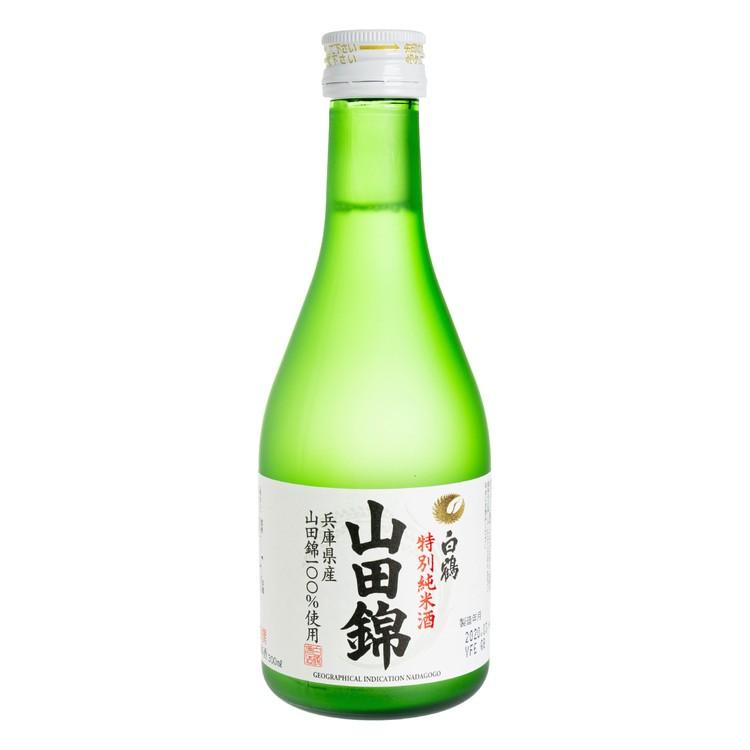 白鶴酒造 - 純米山田錦 - 300ML
