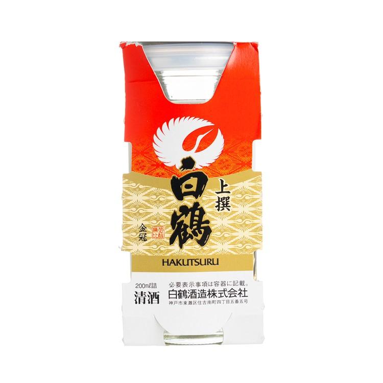白鶴酒造 - 上撰清酒(輕易杯) - 200ML