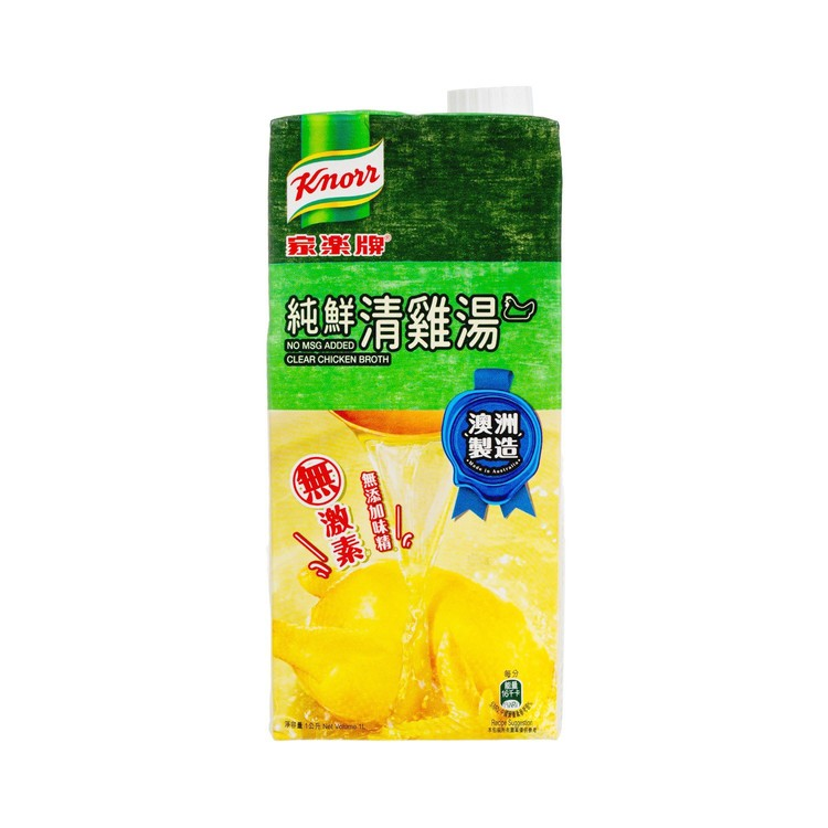 家樂牌 - 純鮮清雞湯 (不加味精) - 1L