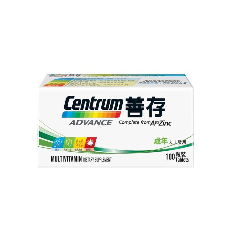 CENTRUM - ADVANCE TABLETS - 150'S