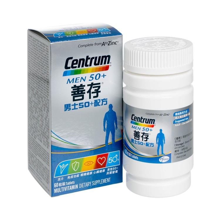 CENTRUM - MEN 50+ - 60'S