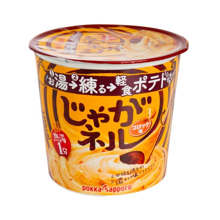 POKKASAPPORO - 法式豚肉丸子味薯蓉 - PC