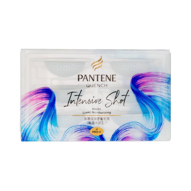 潘婷 - 高濃保濕膠囊髮膜-輕盈水潤型 - 12MLX6