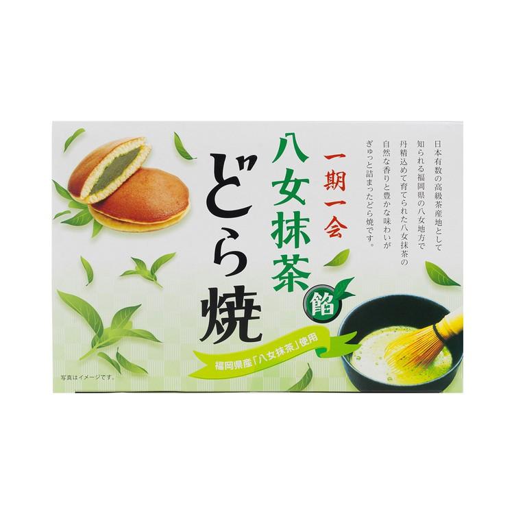 一榮食品 - 銅鑼燒-抹茶 - 8'S