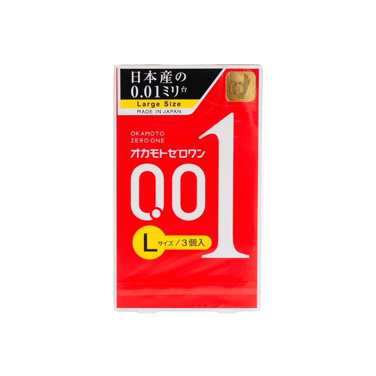 岡本 - 0.01 極限超薄安全套(日本版)-大碼 - 3'S