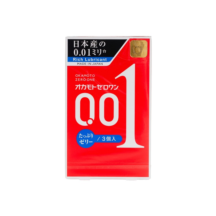 岡本 - 0.01 極限超薄安全套(日本版)-大量潤滑版 - 3'S