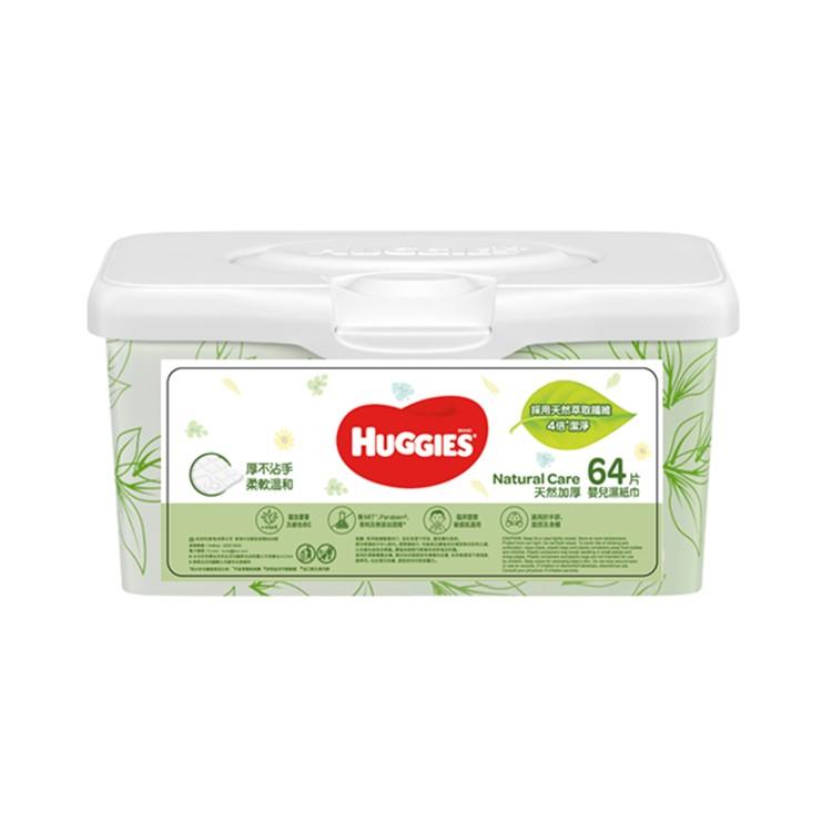 HUGGIES - 天然加厚嬰兒濕紙巾(盒裝)  - 64'S