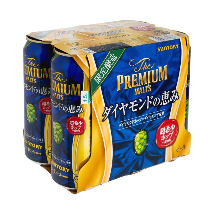 三得利 - 鑽之頌讚-啤酒(限定版) - 500MLX6