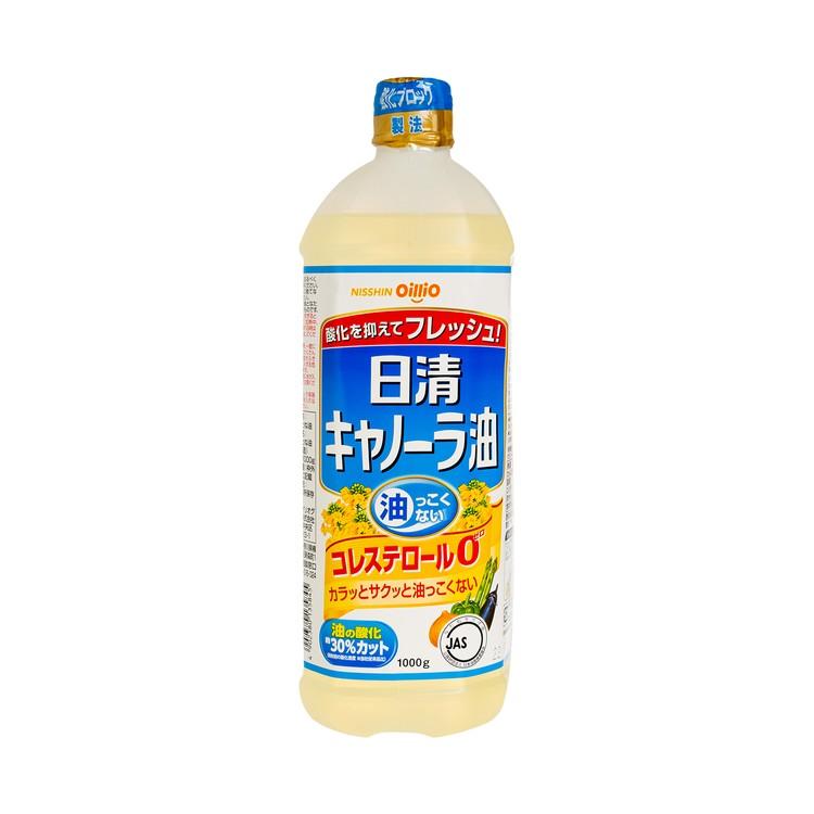 日清 - 零膽固醇芥花籽油 - 1L