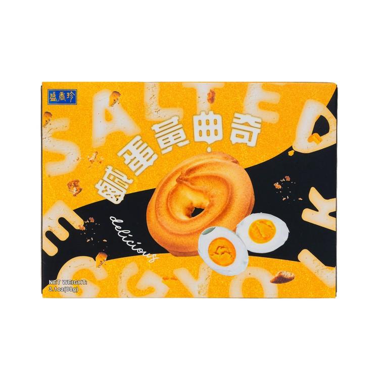 盛香珍 - 曲奇-鹹蛋黃 - 88G