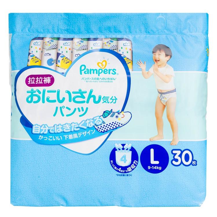 PAMPERS幫寶適 - 一級幫可愛拉拉褲(藍色)(大碼) - 30'S