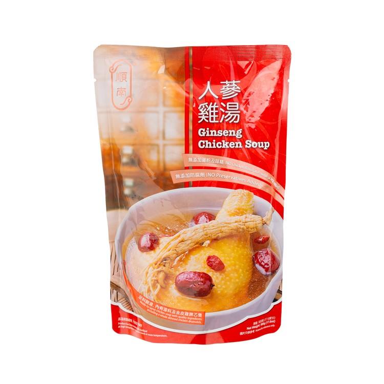 Shun Nam - GINSENG CHICKEN SOUP - 500G