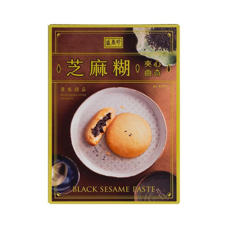 盛香珍 - 曲奇-芝麻糊夾心味(期間限定) - 85G