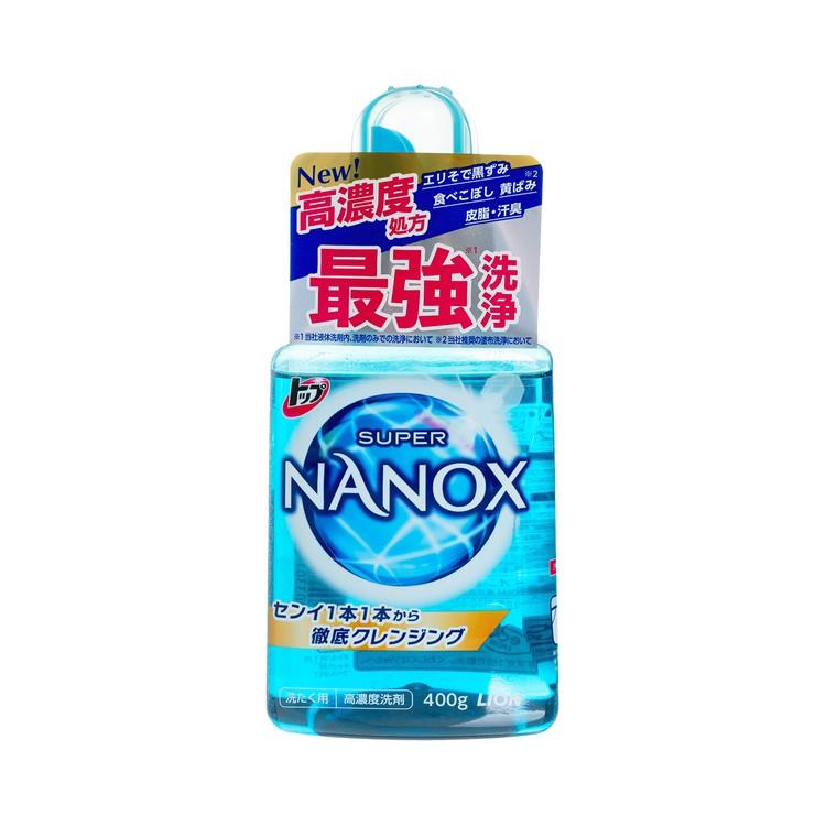 LION (PARALLEL IMPORT) - NEW SUPER NANOX - 400G