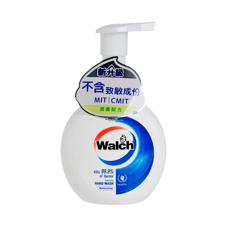 威露士 - 泡沫殺菌潔手液-潤膚配方 - 280ML