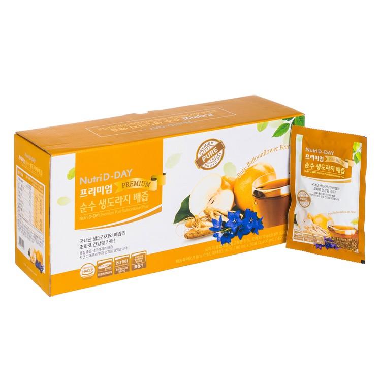 THE BAGEL - Nutri D-Day 梨桔梗濃縮果汁 - 80MLX30