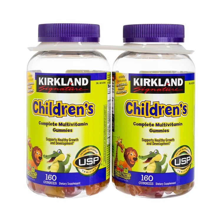 KIRKLAND SIGNATURE - CHILDREN COMPLETE MULTIVITAMIN GUMMIES - 160'SX2