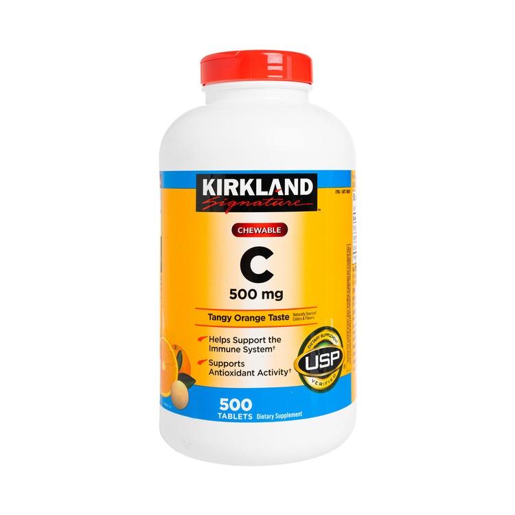 KIRKLAND SIGNATURE - VITAMIN C 500MG - 500'S