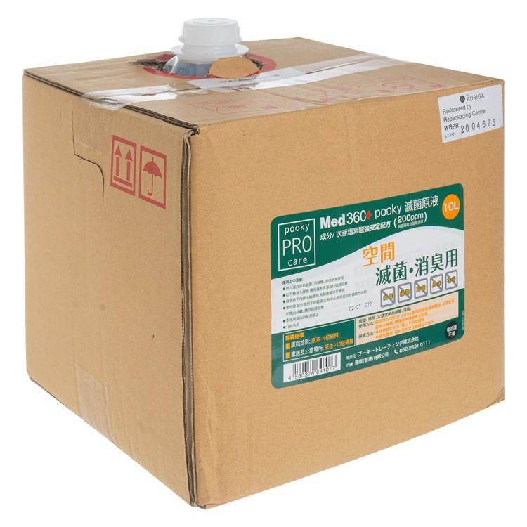 MED360+ - POOKY濃縮滅菌原液 - 10L